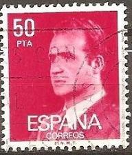 Buy [SP2191] Spain: Sc. no. 2191 (1982) Used