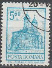 Buy [RO2358] Romania: Sc. no. 2358 (1972) CTO