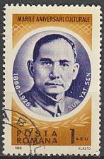 Buy [RO1854] Romania: Sc. no. 1854 (1966) CTO