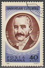 Buy [RO1852] Romania: Sc. no. 1852 (1966) CTO