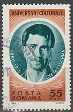 Buy [RO1853] Romania: Sc. no. 1853 (1966) Used