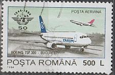 Buy [RO9290] Romania: Sc. no. C290 (1970) Used