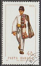Buy [RO2065] Romania: Sc. no. 2065 (1969) Used