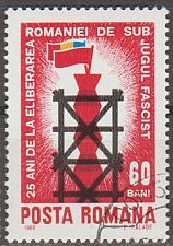 Buy [RO2117] Romania: Sc. no. 2117 (1969) Used