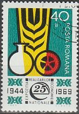 Buy [RO2113] Romania: Sc. no. 2113 (1969) Used