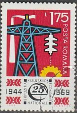 Buy [RO2114] Romania: Sc. no. 2114 (1969) Used