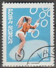 Buy [RO2118] Romania: Sc. no. 2118 (1969) CTO