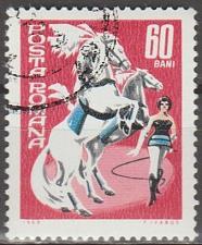 Buy [RO2121] Romania: Sc. no. 2121 (1969) CTO