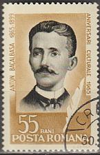 Buy [RO1739] Romania: Sc. no. 1739 (1965) CTO
