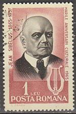 Buy [RO1741] Romania: Sc. no. 1741 (1965) CTO