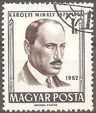 Buy [HU1434] Hungary: Sc. no. 1434 (1962) CTO Single