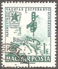 Buy [HU1436] Hungary: Sc. no. 1436 (1962) CTO Single