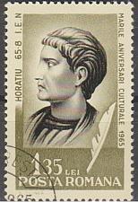 Buy [RO1742] Romania: Sc. no. 1742 (1965) CTO
