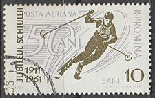 Buy [RO9096] Romania: Sc. no. C96 (1961) CTO