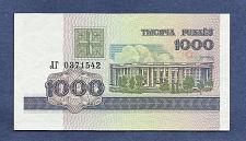 Buy BELARUS 1000 Rubles 1998 Banknote No 0371542 - UNC - p16 Bill / Banknote
