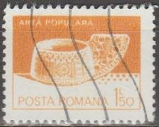 Buy [RO3104] Romania: Sc. no. 3104 (1982) Used