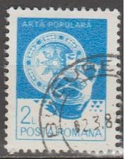 Buy [RO3105] Romania: Sc. no. 3105 (1982) Used