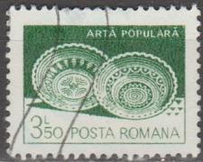 Buy [RO3107] Romania: Sc. no. 3107 (1982) Used