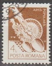 Buy [RO3108] Romania: Sc. no. 3108 (1982) Used