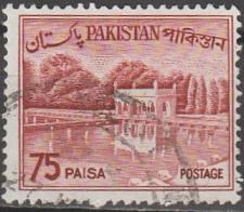 Buy [PK139A] Pakistan: Sc. No. 139a (1964) Used