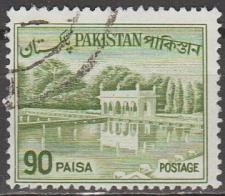 Buy [PK140A] Pakistan: Sc. No. 140a (1964) Used