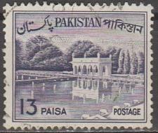 Buy [PK135A] Pakistan: Sc. No. 135a (1963-1970) Used