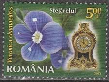 Buy [RO6669] Romania: Stampworld. no. 6669 (2013) Used