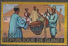 Buy [GN0497] Guinea Sc. no. 497 (1968) MNH