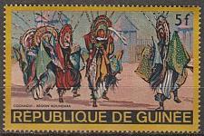 Buy [GN0498] Guinea Sc. no. 498 (1968) MNH