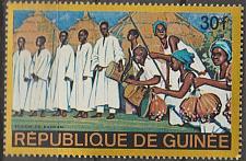 Buy [GN0501] Guinea Sc. no. 501 (1968) MNH