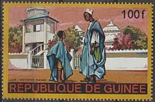 Buy [GN0503] Guinea Sc. no. 503 (1968) MNH
