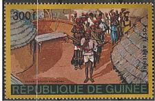 Buy [GN0504] Guinea Sc. no. C100 (1968) MNH
