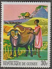 Buy [GN0504] Guinea Sc. no. 504 (1968) MNH
