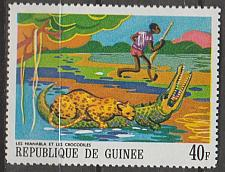 Buy [GN0508] Guinea Sc. no. 508 (1968) MNH