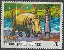 Buy [GN0513 Guinea Sc. no. C101 (1968) MNH