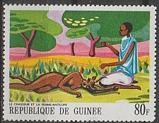 Buy [GN0511] Guinea Sc. no. 511 (1968) MNH