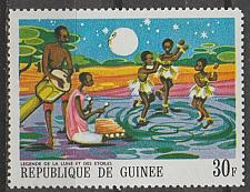 Buy [GN0506] Guinea Sc. no. 506 (1968) MNH