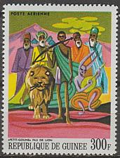 Buy [GN0514] Guinea Sc. no. C104 (1968) MNH
