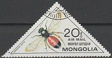 Buy [MGC129] Mongolia Sc. no. C129 (1980) CTO