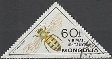 Buy [MGC133] Mongolia Sc. no. C133 (1980) CTO