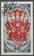 Buy [MG1408] Mongolia Sc. no. 1408 (1984) CTO