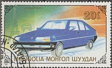 Buy [MG1802] Mongolia Sc. no. 1802 (1990) CTO