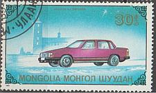 Buy [MG1803] Mongolia Sc. no. 1803 (1990) CTO