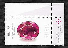 Buy German MNH Scott #1058 Catalog Value $2.10