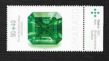 Buy German MNH Scott #1059 Catalog Value $3.50