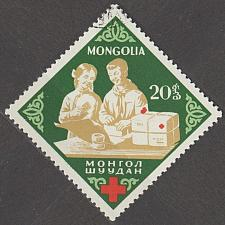 Buy [MG0323] Mongolia Sc. no. 0323 (1963) CTO