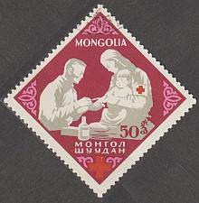 Buy [MG0325] Mongolia Sc. no. 325 (1963) CTO