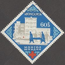Buy [MG0326] Mongolia Sc. no. 326 (1963) CTO