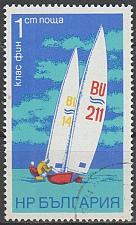 Buy [BU2134] Bulgaria Sc. no. 2134 (1973) CTO