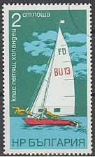 Buy [BU2135] Bulgaria Sc. no. 2135 (1973) CTO